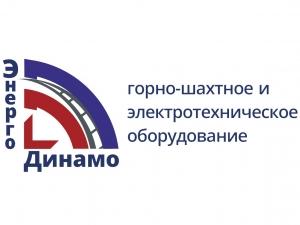 АО Динамо Энерго