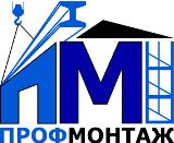 ООО СК ПРОФМОНТАЖ 2007