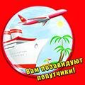 Туристическое агенство Атлант Тур