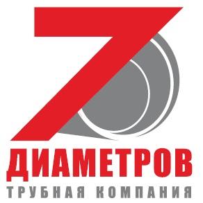 ООО «Трубная компания «7 диаметров»