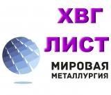 ООО «Мировая Металлургия»